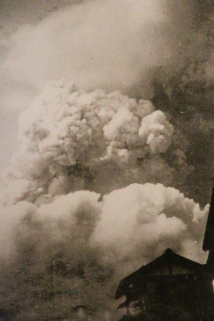 הפצצה האטומית