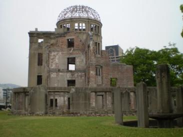 יפן הירושימה