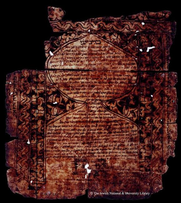 כתובה ממרוקו. באדיבות ויקיפדיה