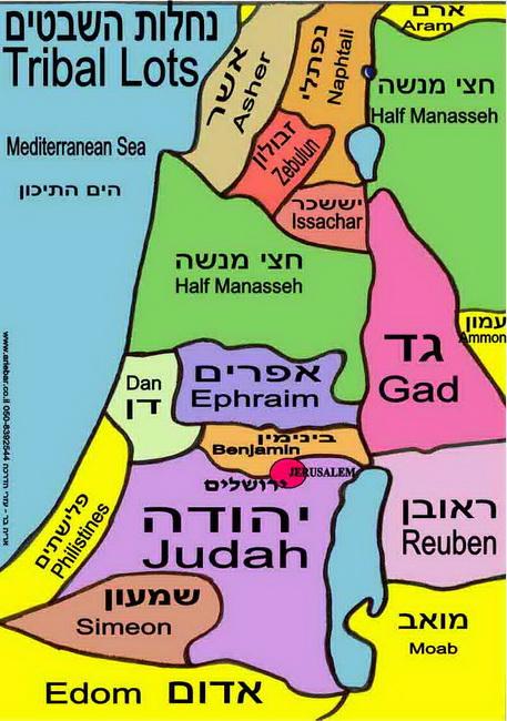 מפת נחלות השבטים