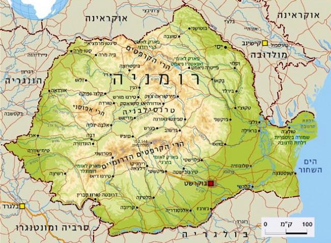 מדהים מסלול טיול לרומניה - המלצה לסיור ברומניה כתב: גילי חסקין TJ-23