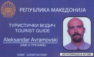 1 - Tourist Guide - License