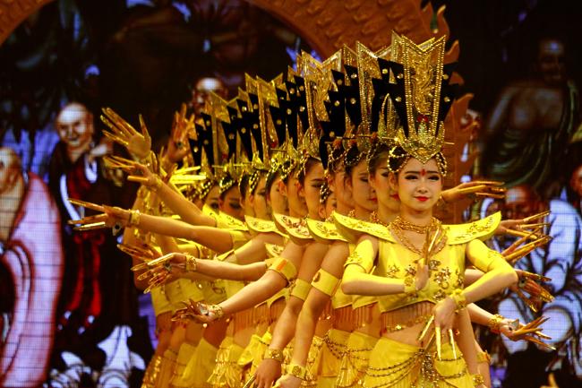 שושלת טאנג בסין