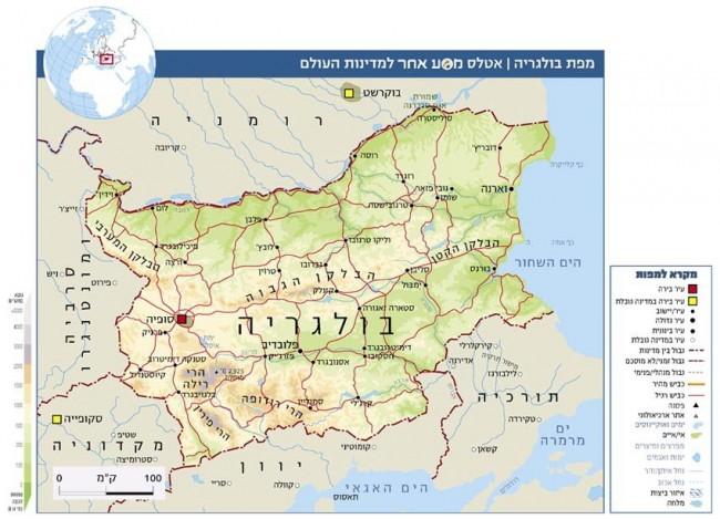 """מפת בולגריה. באדיבות אתר האינטרנט של מערכת """"מסע אחר""""."""