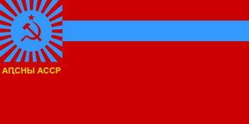 דגל אבחזיה
