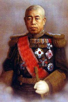 אדמיראל יאמאמוטו