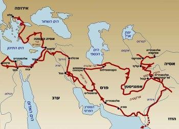 מסעו של אלכסנדר