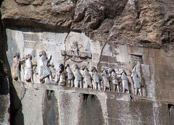סלע בהוסטן