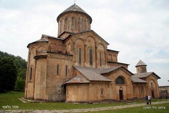 מנזר גלאטי