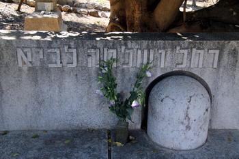 קבר שלמה לביא