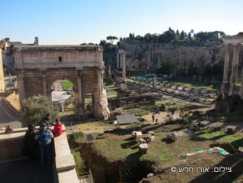 הפורום הרומאי