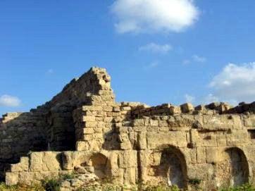 קיסריה