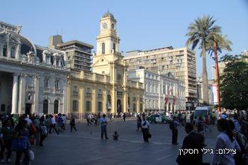 סנטיאגו דה צ'ילה