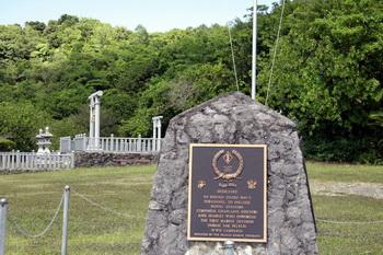 מונומנטים לזכר המלחמה