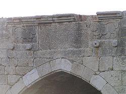 גשר בייברס בלוד