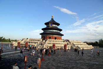 מקדש השמיןם