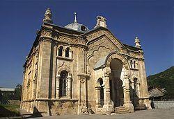 בית הכנסת באוני