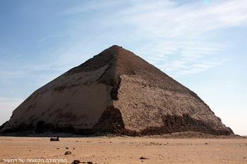 הפירמידה המכופפת בדהשור