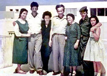 משפחת חסקין 1957