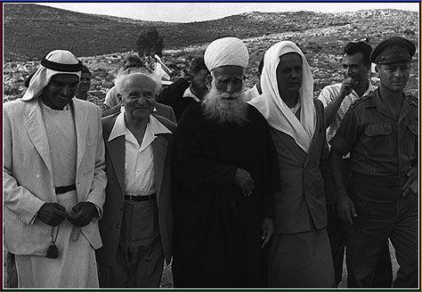 דוד בן גוריון עם מנהיגים דרוזים