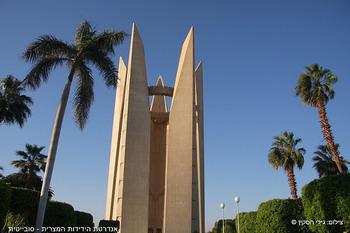 אנדרטת הידידות המצרית - סובייטית