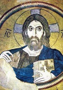 ישו מושל היוניברס