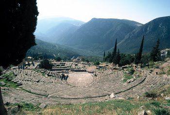 אפידאורוס