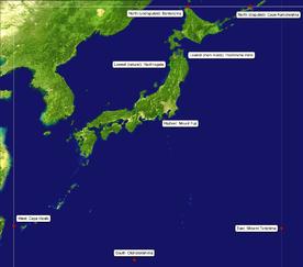 הקצוות של יפן