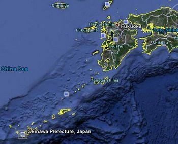 איי אוקינאווה