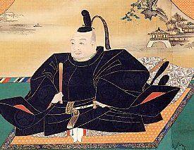 אייאסו טוקוגאווה