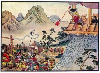 מלחמת גמפיי