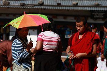 השוק של וונגדי