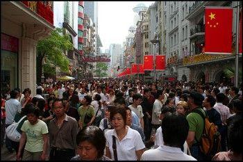 רחוב בשנחאי
