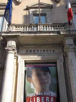 הפגנה ברומא לשחרור סו צ'י