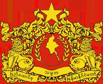 הסמל הבורמזי