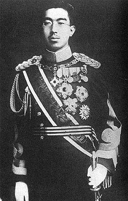הקיסר הירוהיטו