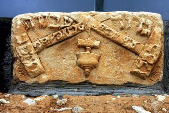 חותמו של גדוד העבודה בכפר גלעדי
