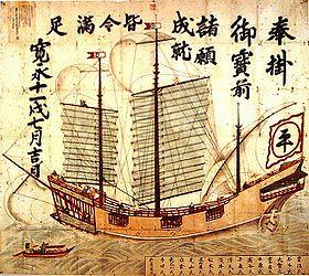 ספינות החותם האדום