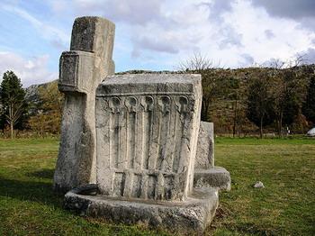 קבר בוגומילי