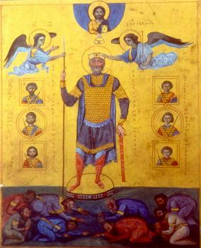 בסיליוס השני