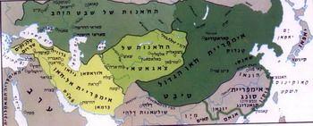 התפוררות האימפריה לאחר 1259