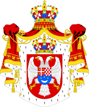 סמל ממלכת יוגוסלביה