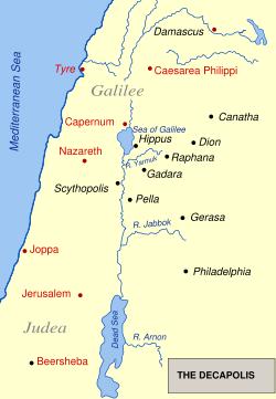 מפת הדקאפוליס