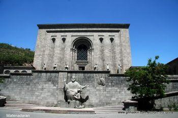 ספריית מאטארן