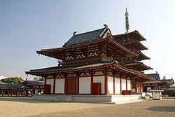 מקדש שיטונג'י