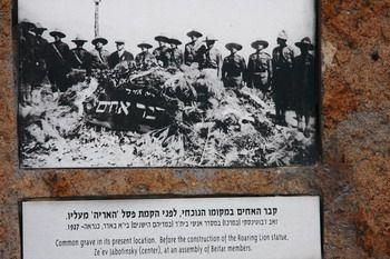 קבר האחים בתל חי