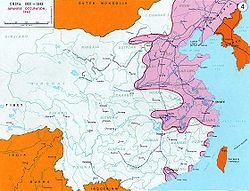 הכיבוש היפני של סין