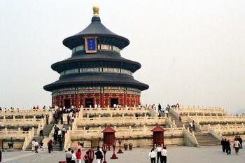 מקדש השמים