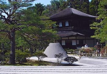 מקדש הכסף - קיוטו
