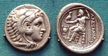 מטבעות עם דיוקן אלכסנדר